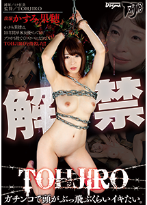 ��� TOHJIRO ������Ƭ���֤����֤��餤���������� - �����߲���